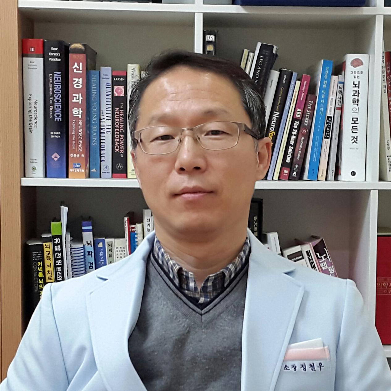 대한민국 No 1.뉴로피드백전문 해운대센터!